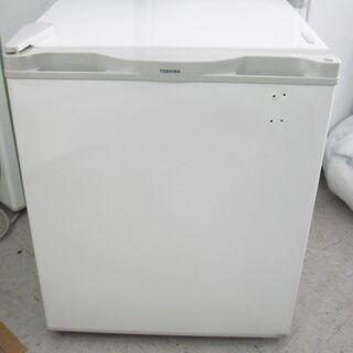【恵庭】②TOSHIBA/東芝 1ドア冷蔵庫 2002年製 4...