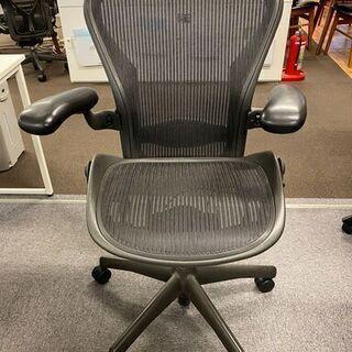 オフィス使用アーロンチェア20脚以上