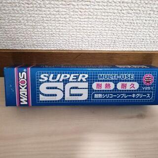 【WAKO'S 未使用】スーパーシリコーングリース