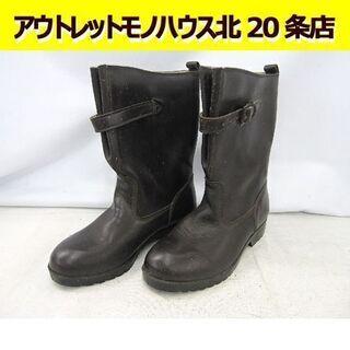 ☆ 陸上自衛隊 戦闘靴 装甲用 25㎝ 桜マーク 1998年度 ...