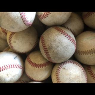 野球ボール 硬式 30球