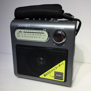 #4128 オーム電機 ラジオカセット RCS-1341M