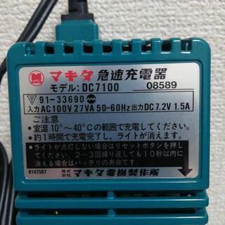マキタ急速充電器 工具 DIY 大工 - 名古屋市