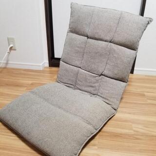 週末で終了します!ニトリ 座椅子