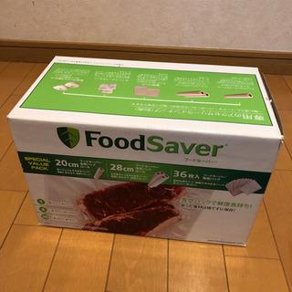 8031 展示品 FoodSaver ROLLS スペシャルバリ...
