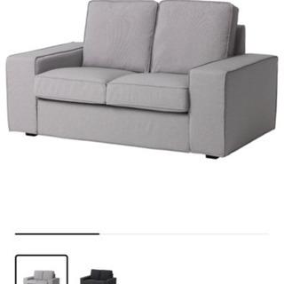 大人気!IKEAコンパクトソファ