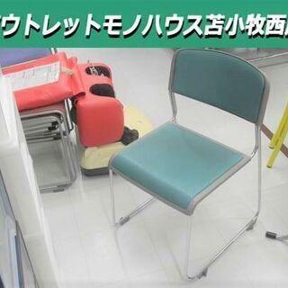 椅子 パイプ椅子 事務用品 会議 幅45x奥行40x高さ75cm...
