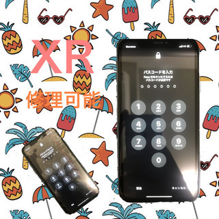 iPhoneXRの画面交換にも対応!