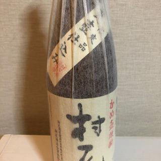 焼酎1.8 熟成