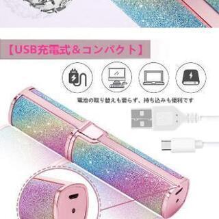 2020限定 USB充電式 LEDライト付き 脱毛器