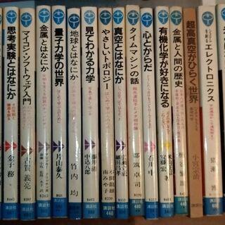 80年代購入ブルーバックス 1冊100円 現在28冊あります。