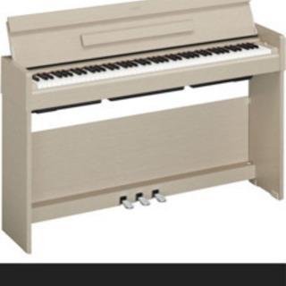 電子ピアノ譲ってください