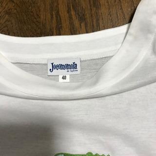 Jocomomola(ホコモモラ)ティーシャツ