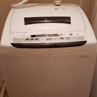 洗濯機 maxzen  JW05MD01