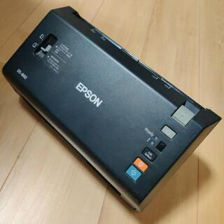 DS-860 動作確認済 給紙トレイなし