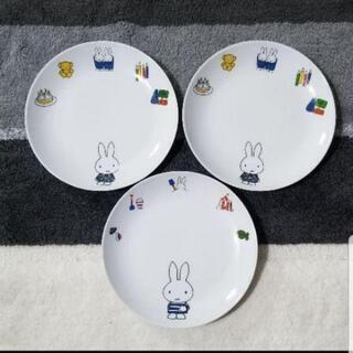 ミッフィー ローソン お皿 3枚セット