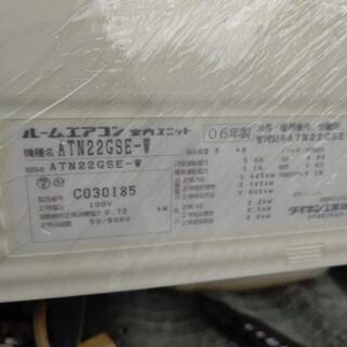 🔵ダイキン・ルームエアコン  2006年製  ATN22GSE-Wの画像