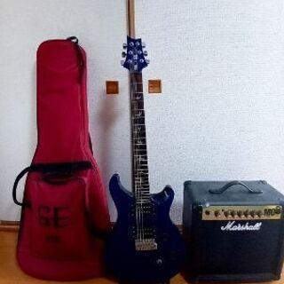 PRS ギター 画像のアンプは売れました