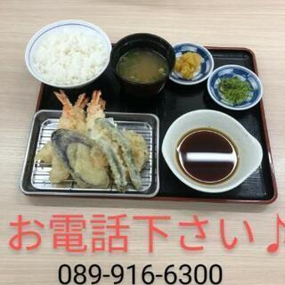 天ぷら屋さんの接客