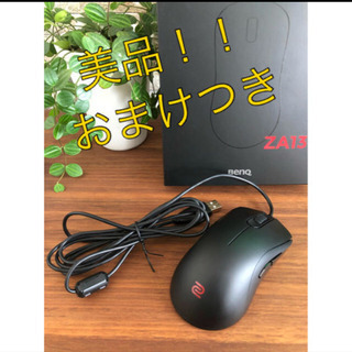 《美品》ゲーミングマウス ZOWIE ZA13(Small si...