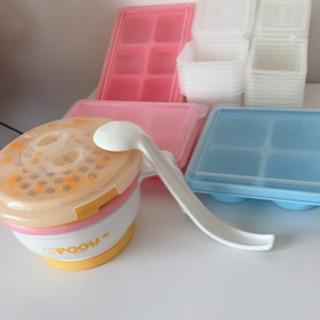 離乳食 調理器具セット&保存容器 まとめて