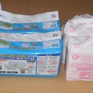 【ネット決済】大人用おむつアテント、尿取りパッド、介護用シーツ、...