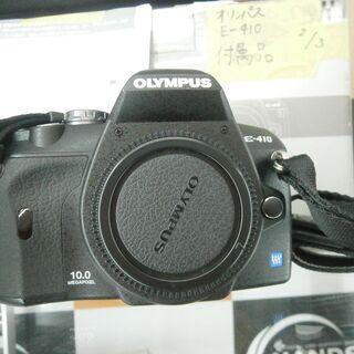 ,【引取限定】オリンパス デジタル 一眼カメラ E-410 デジ...