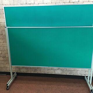 S107 PLUS 掲示板 案内板 緑 ピン 画鋲2枚組 180cm幅