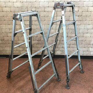 脚立 2脚セット 伸縮式梯子兼用脚立 長谷川工業