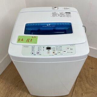 セール HAIER洗濯機 4.2kg 2015年製 東京 神奈川...