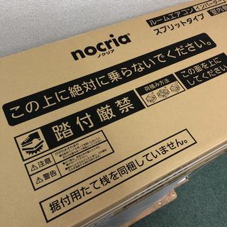 新品*富士通ゼネラル 2020年 ノクリアモデル*数量限定*標準取付工事無料* - 大阪市