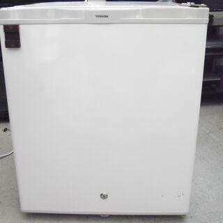 【恵庭】⑰TOSHIBA/東芝 1ドア冷蔵庫 2006年製 39...