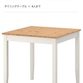 イケア(IKEA)のダイニングテーブルとダイニングチェアのセット...