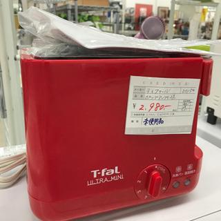 未使用!! T-faL ティファール TT2115JP 2…