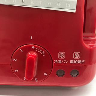 未使用!! T-faL ティファール TT2115JP 2015年製 ポップアップトースター - 売ります・あげます
