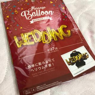 weddingバルーン金色