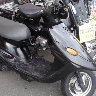 YAMAHA 50cc 原付バイク