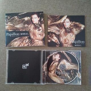 氷川きよし Papillon〜ボヘミアン・ラプソディ〜