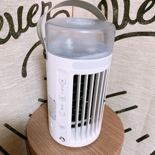 冷風扇 2020年モデル