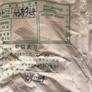 米30キロ(精米前) - 食品