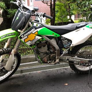 kx250f 2004