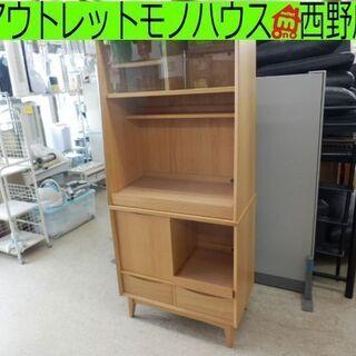 食器棚 unico レンジボード ウニコ SIGNE シグ…