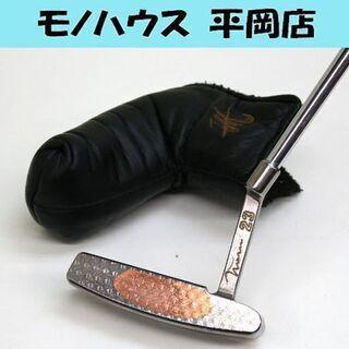 希少 ベティナルディ Maru 23 丸山茂樹モデル パター 3...