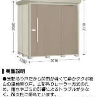 タクボ物置 - 家具
