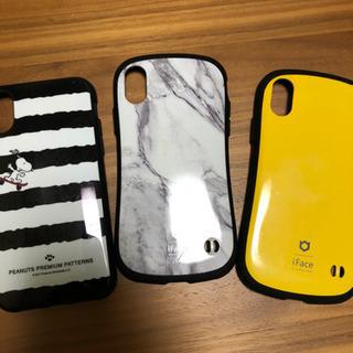 iPhone X ケース 各1000円