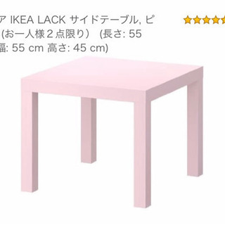 IKEA 机