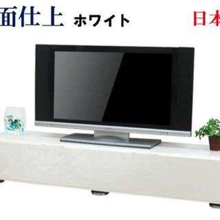 日本製テレビボード