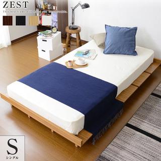 シングルサイズベッドフレーム☆すのこベッド