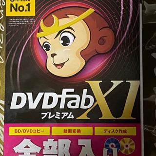 DVD Fab X1 全部入り【Windows版】