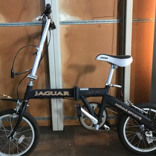 【売約済み!】ジャガー非売品 折りたたみ自転車